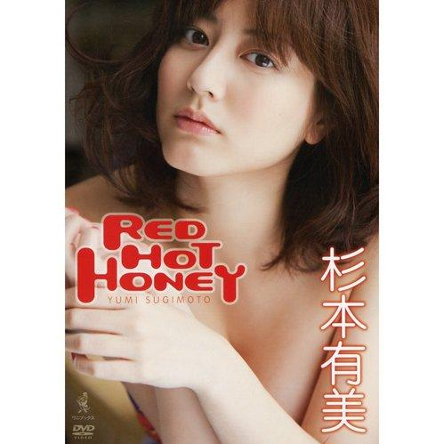 wbdv-0082-yumi-sugimoto--red-hot-honey.jpg