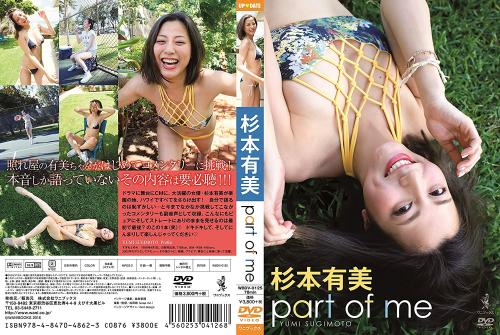 wbdv-0125-yumi-sugimoto--part-of-me.jpg