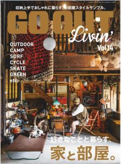 [雑誌] GO OUT特別編集 GO OUT LIVIN' Vol.01-14